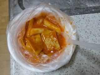 2000 Won, ddoakpokki, Reiskuchen mit Fisch