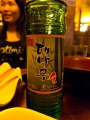 Taenamu